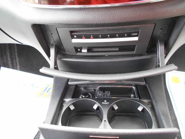 S550禁煙車革シートシートヒーター ナビTV バックカメラ S550(5名)(30枚目)