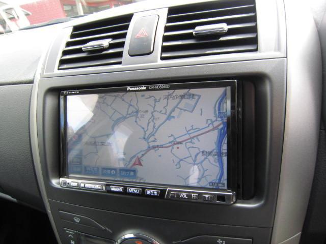 「トヨタ」「カローラフィールダー」「ステーションワゴン」「広島県」の中古車25