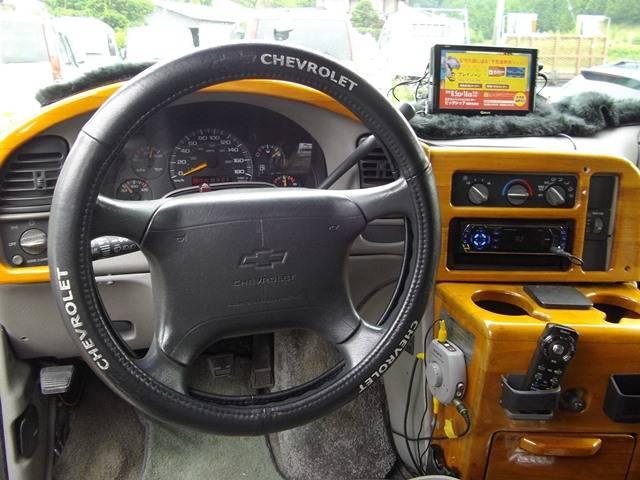 シボレー シボレー アストロ スタークラフト AWD 貨物登録