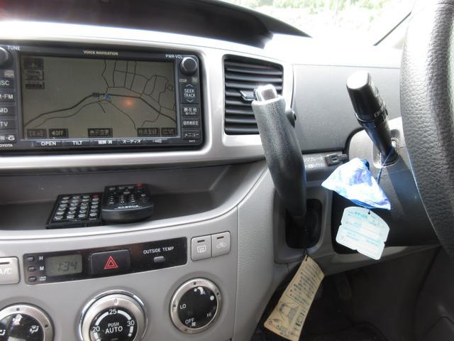 「トヨタ」「ヴォクシー」「ミニバン・ワンボックス」「鳥取県」の中古車15