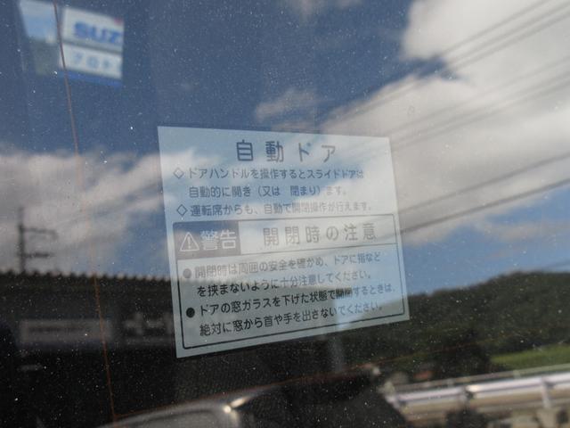 「トヨタ」「ヴォクシー」「ミニバン・ワンボックス」「鳥取県」の中古車32