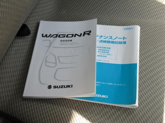 「スズキ」「ワゴンR」「コンパクトカー」「鳥取県」の中古車26