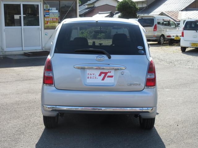 「ダイハツ」「ミラジーノ」「軽自動車」「鳥取県」の中古車5