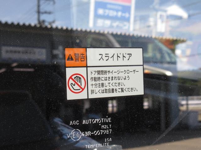 「ダイハツ」「タント」「コンパクトカー」「鳥取県」の中古車9