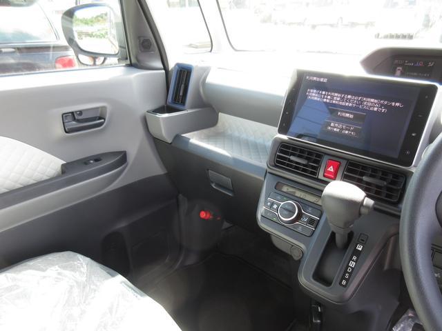 「ダイハツ」「タント」「コンパクトカー」「鳥取県」の中古車19