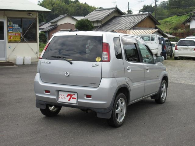 「スズキ」「Kei」「コンパクトカー」「鳥取県」の中古車4