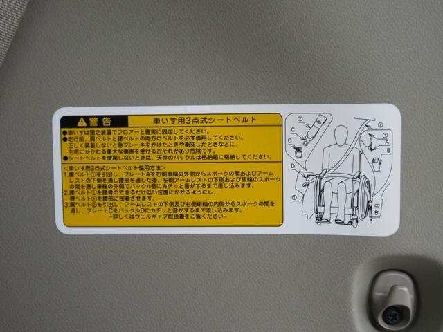 「トヨタ」「ノア」「ミニバン・ワンボックス」「鳥取県」の中古車16