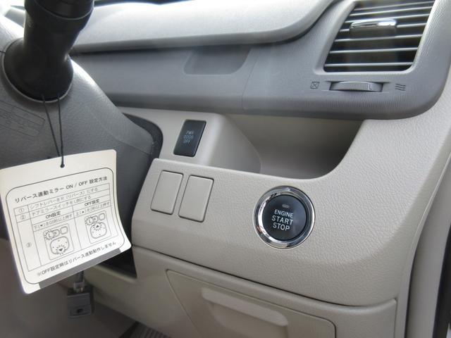 「トヨタ」「ノア」「ミニバン・ワンボックス」「鳥取県」の中古車32