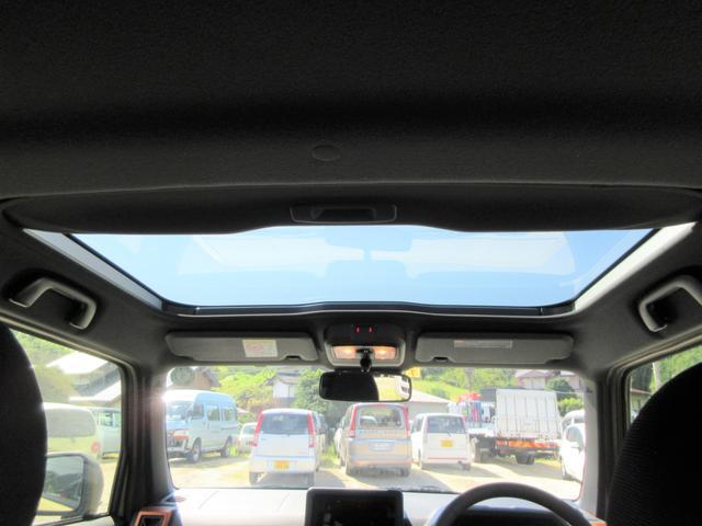 「ダイハツ」「タフト」「コンパクトカー」「鳥取県」の中古車17