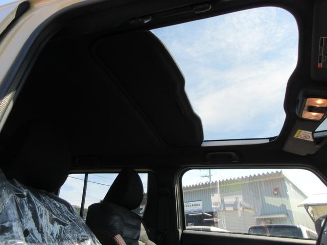 「ダイハツ」「タフト」「コンパクトカー」「鳥取県」の中古車32