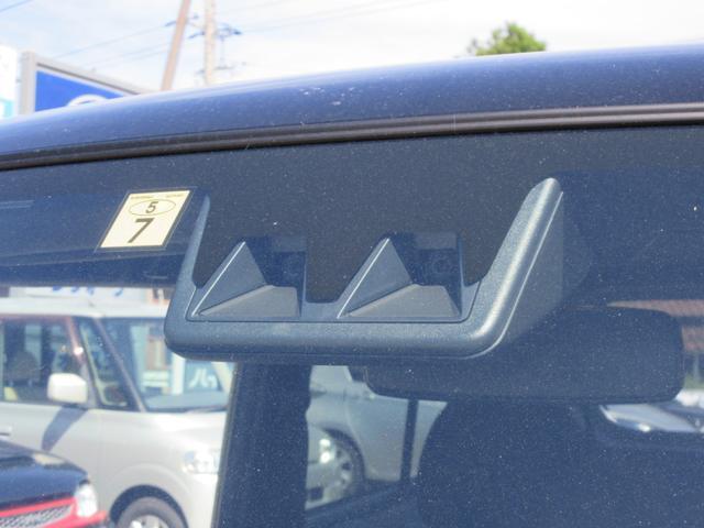 「ダイハツ」「タフト」「コンパクトカー」「鳥取県」の中古車34