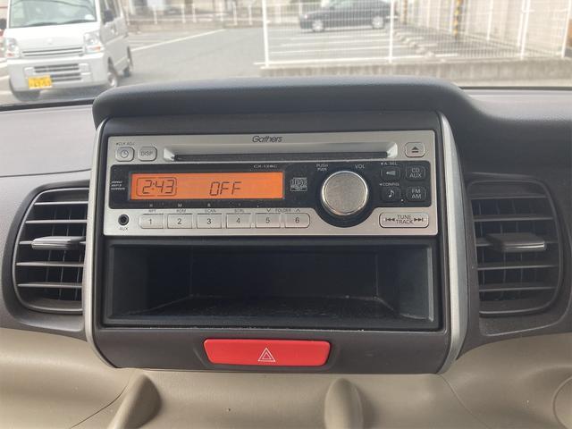 G・Lパッケージ パワースライドドア 盗難防止システム ワンオーナー CD ABS エコアイドル(7枚目)