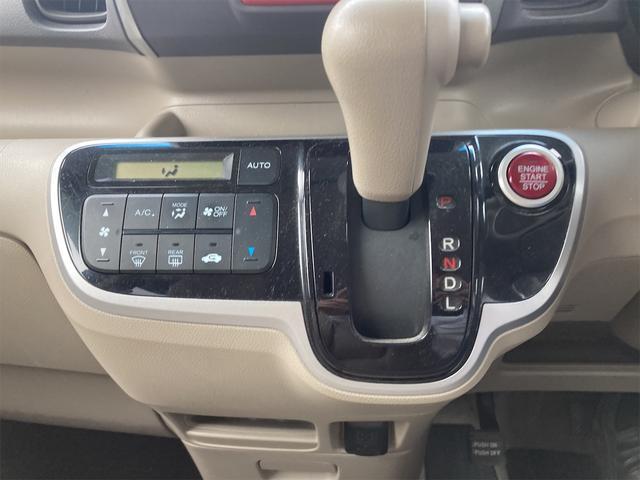G・Lパッケージ パワースライドドア 盗難防止システム ワンオーナー CD ABS エコアイドル(8枚目)