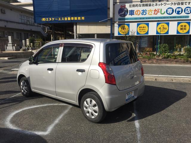 「スズキ」「アルト」「軽自動車」「岡山県」の中古車7
