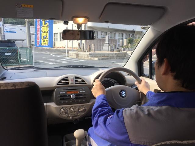 「スズキ」「アルト」「軽自動車」「岡山県」の中古車23