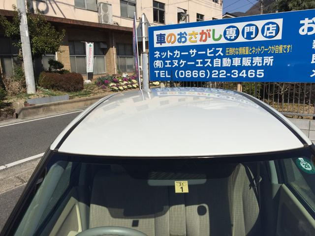 「スズキ」「MRワゴン」「コンパクトカー」「岡山県」の中古車13