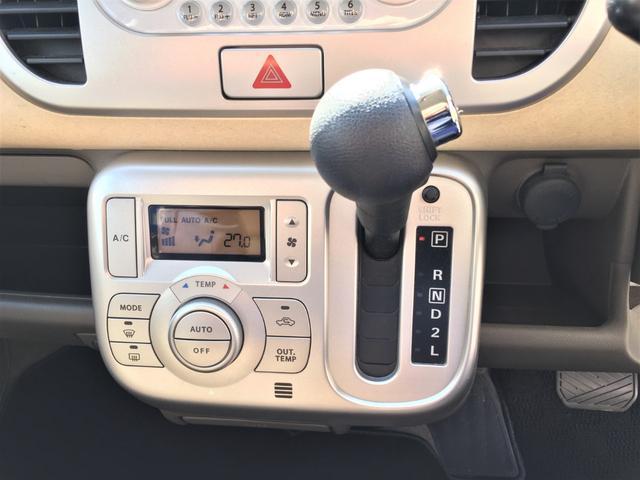 「スズキ」「MRワゴン」「コンパクトカー」「岡山県」の中古車19