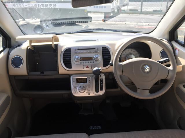 「スズキ」「MRワゴン」「コンパクトカー」「岡山県」の中古車36