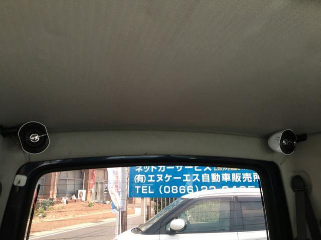 「スズキ」「ジムニー」「コンパクトカー」「岡山県」の中古車20