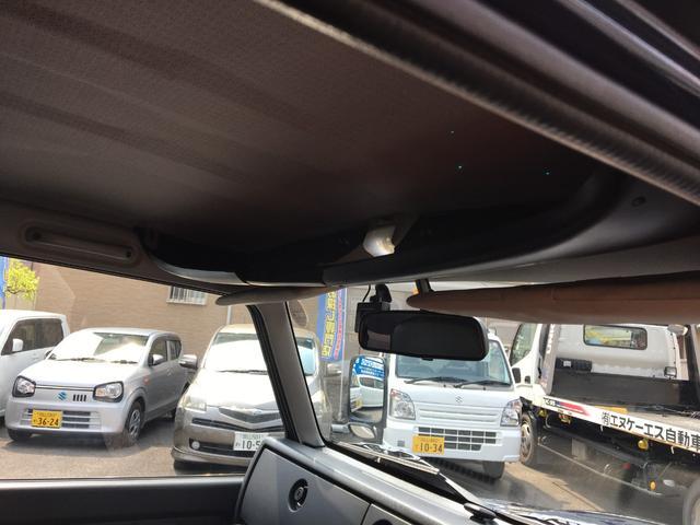「スズキ」「ジムニー」「コンパクトカー」「岡山県」の中古車21