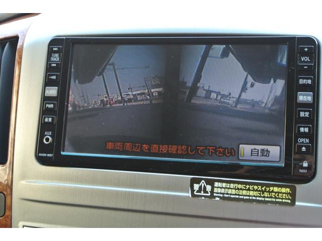 「トヨタ」「アルファード」「ミニバン・ワンボックス」「岡山県」の中古車8