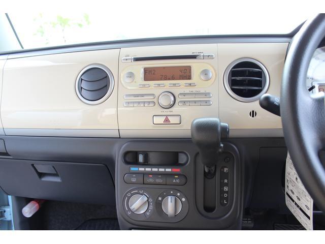 音楽♪聴きながらドライブへ!