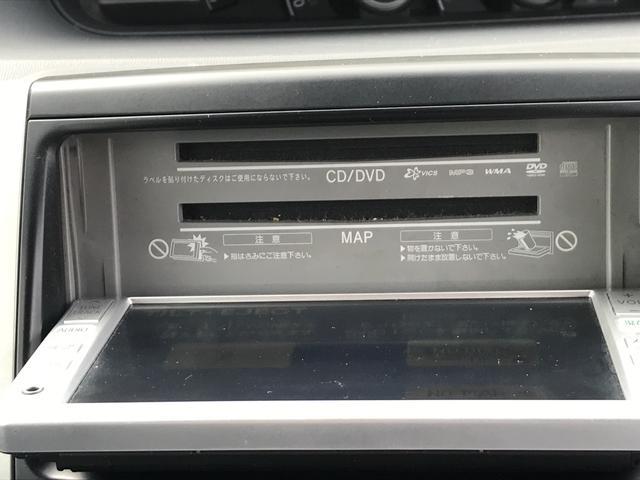 「トヨタ」「ヴォクシー」「ミニバン・ワンボックス」「岡山県」の中古車18