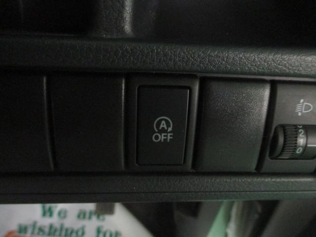 スズキ ワゴンR FX アイドリングストップ オートエアコン ABS キーレス