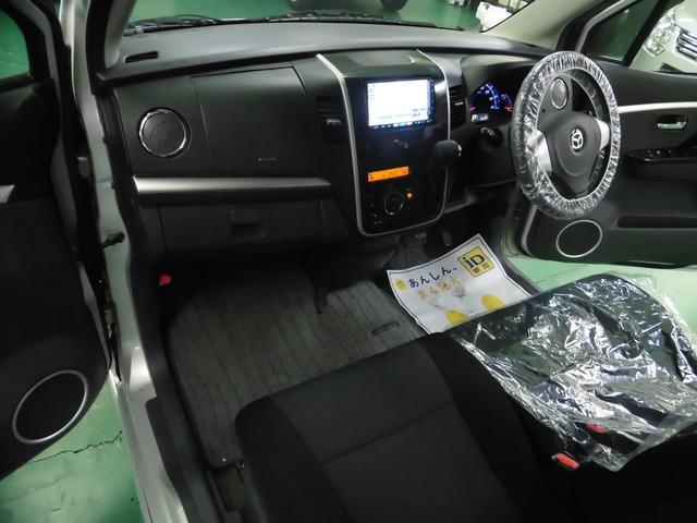 マツダ AZワゴンカスタムスタイル XS CVT HDDナビ HID スマートキー