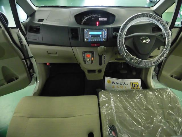 ダイハツ ムーヴ L オートエアコン 社外アルミ ABS キーレスエントリー