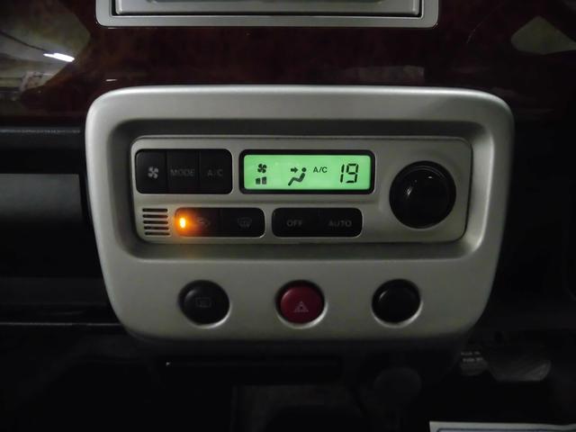 モード オートエアコン 純正アルミ キーレス(12枚目)