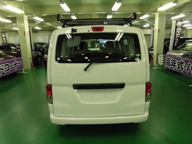 DX 5MT ABS キーレス ワンオーナー ユーザー下取車(3枚目)