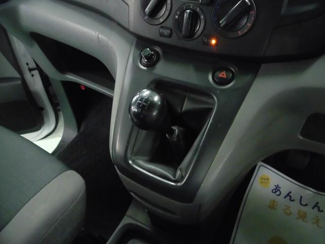 DX 5MT ABS キーレス ワンオーナー ユーザー下取車(13枚目)