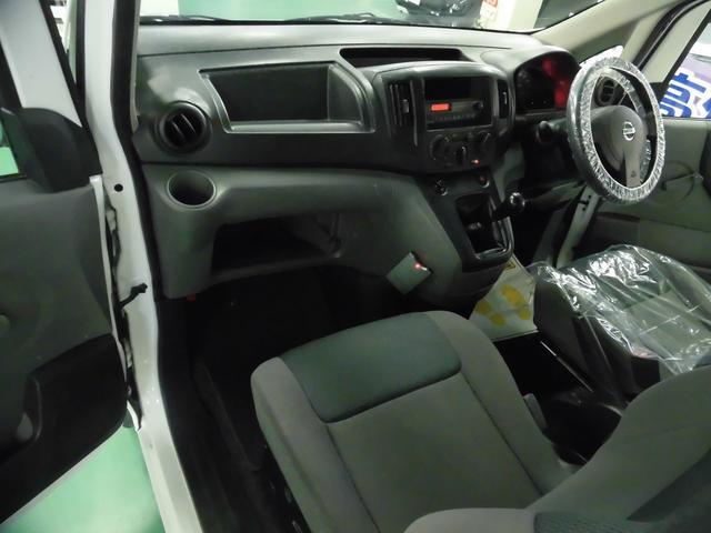 DX 5MT ABS キーレス ワンオーナー ユーザー下取車(15枚目)