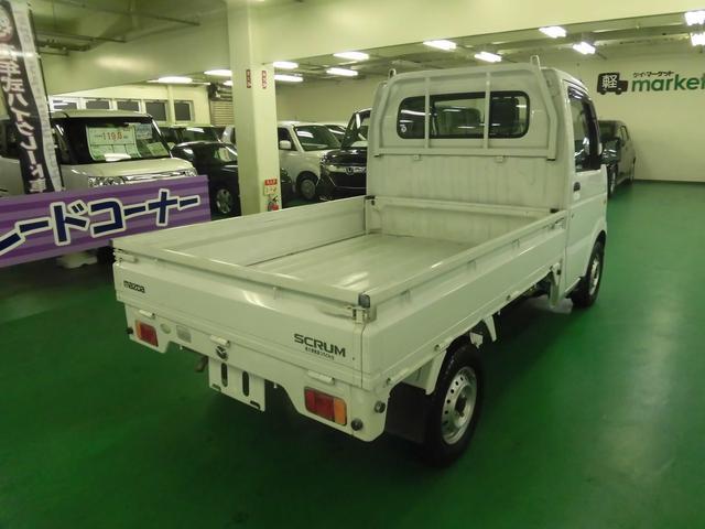 KCエアコン・パワステ 4WD CD(8枚目)