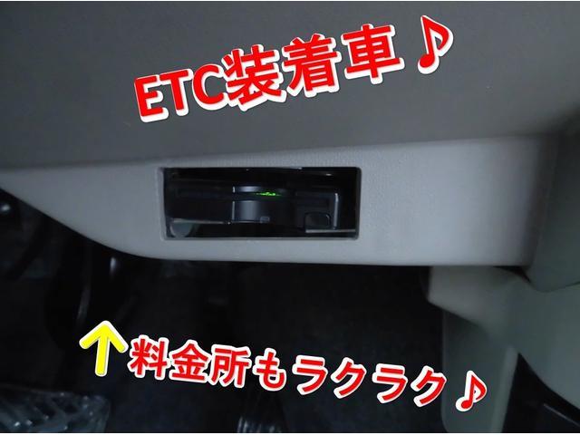 L スライドドア CD ETC ABS プッシュスタート(15枚目)