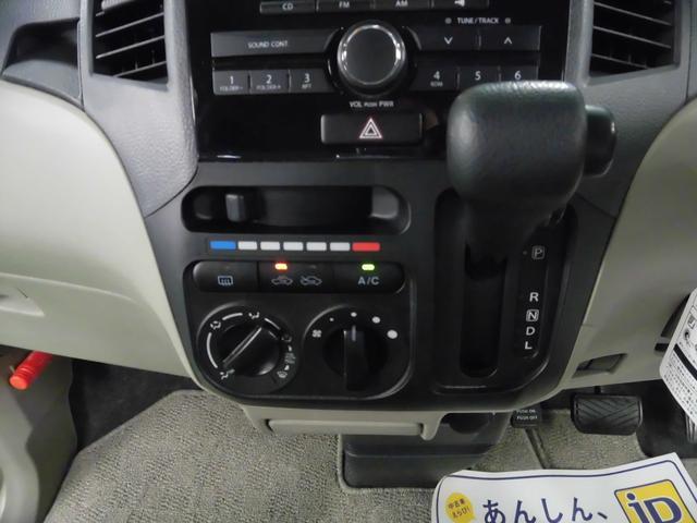 L スライドドア CD ETC ABS プッシュスタート(16枚目)