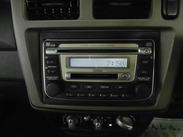 リミテッドエディションXR CD 純正アルミ キーレス(13枚目)