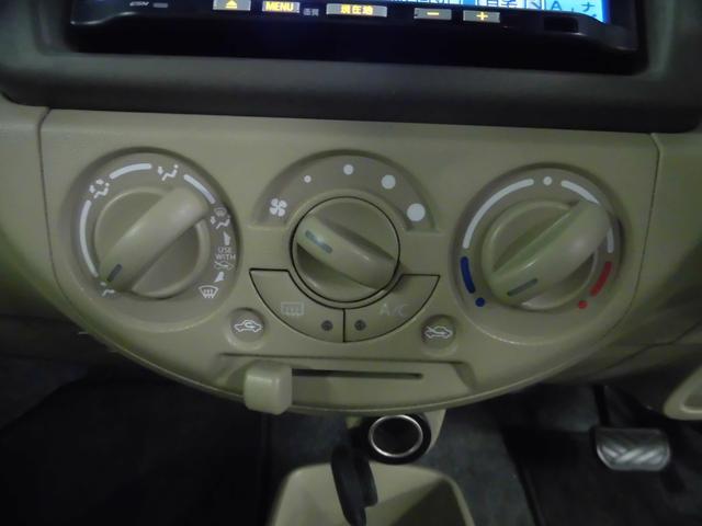 GS ワンセグメモリーナビ ABS キーレスエントリー(14枚目)