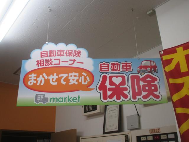 当店は損保ジャパン日本興亜の正規代理店をしております。保険に精通した専任者がおりますので、ぜひ当店にお任せ下さい。