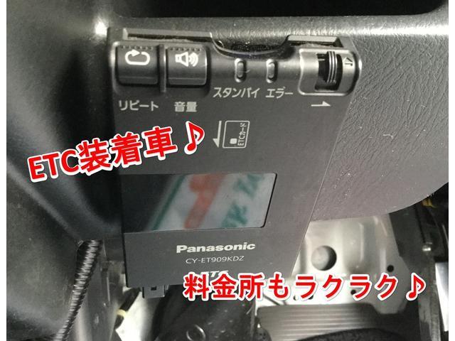 SDX エアコン パワステ ETC 衝突安全ボディ(15枚目)