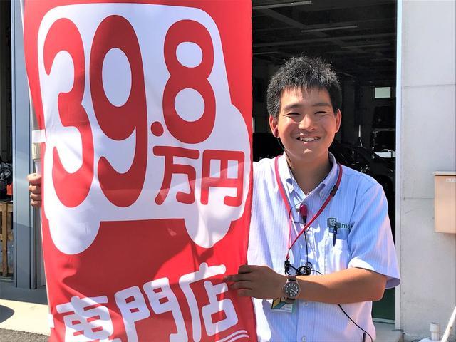 カーアドバイザーの藤中郁也です。趣味は魚釣りです!お客様にピッタリのお車をご提案させていただきます。是非、ご指名下さい。