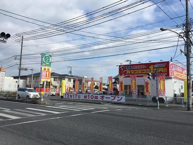 当店2号店目になります。軽自動車の新車リース専門店を大竹市にオープンいたしました。