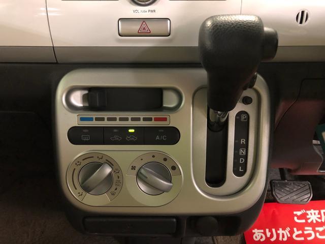 「スズキ」「アルトラパン」「軽自動車」「広島県」の中古車11