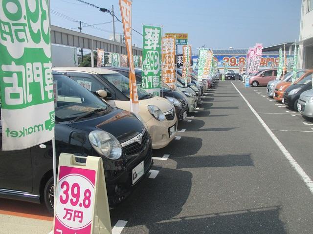 「スズキ」「アルトラパン」「軽自動車」「広島県」の中古車28