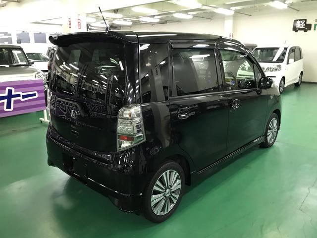 「ホンダ」「ライフ」「コンパクトカー」「広島県」の中古車8