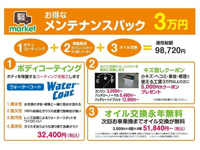 「スズキ」「アルト」「軽自動車」「広島県」の中古車36