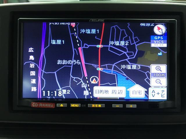 「ホンダ」「N-ONE」「コンパクトカー」「広島県」の中古車14