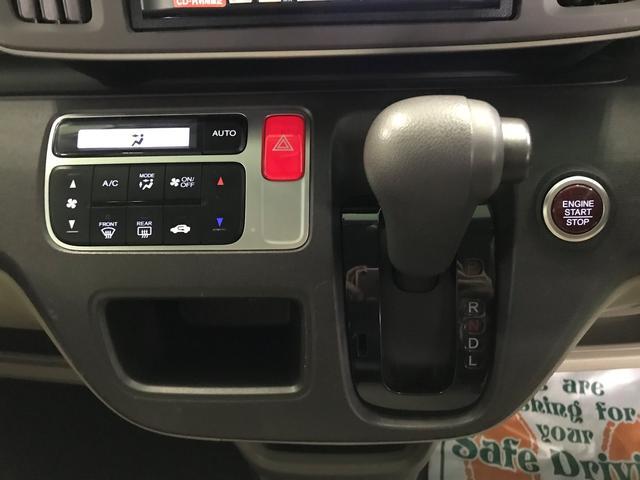 「ホンダ」「N-ONE」「コンパクトカー」「広島県」の中古車15