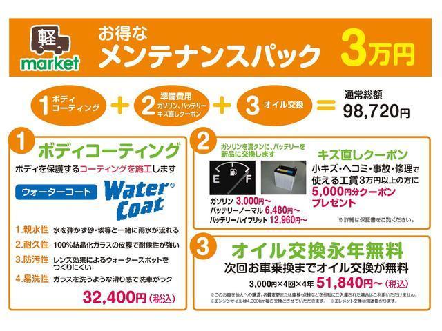 「ホンダ」「N-ONE」「コンパクトカー」「広島県」の中古車36
